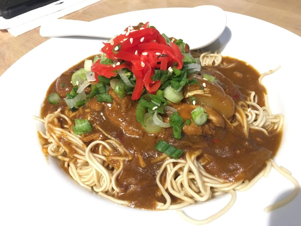 Curry with Noodles by Umaido